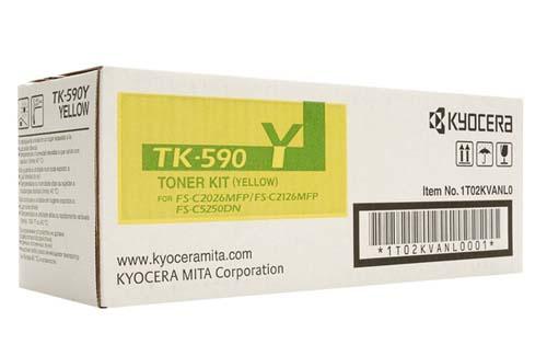 TK-590Y